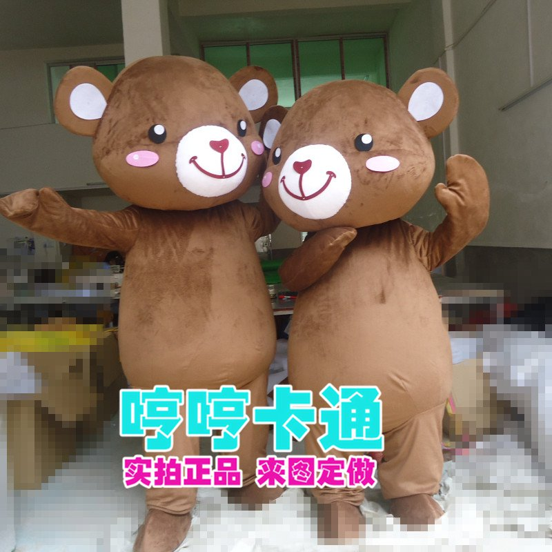 Cartoon Bear Its Performances Doll Lovers Doll Dress Clothes Performances Doll Props For Garment Mascot Costume
