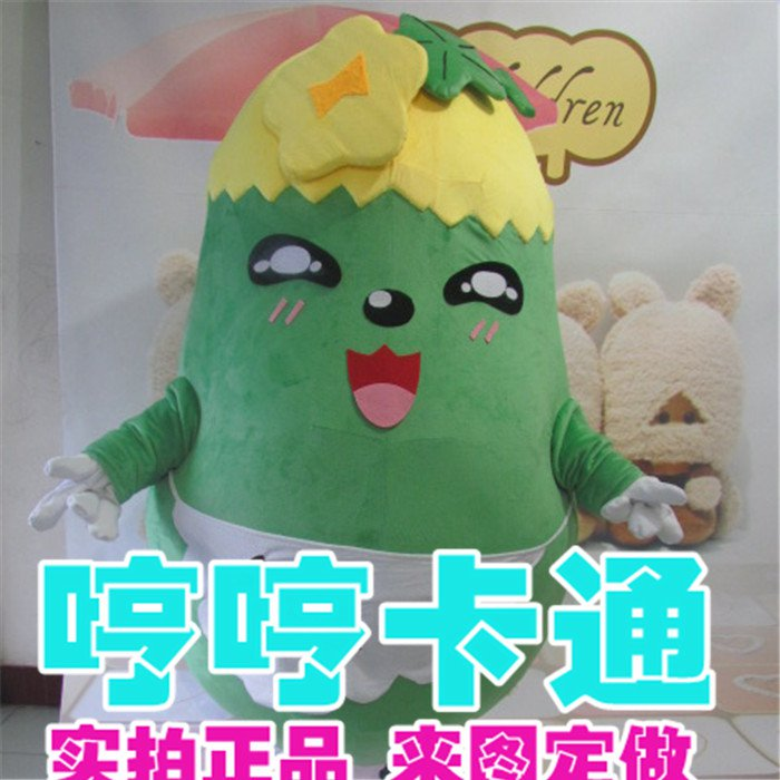 Cartoon Dolls Performances Propaganda Show Props Melon Melon Cartoon Dolls Clothing Clothing Clothing Mascot Costume