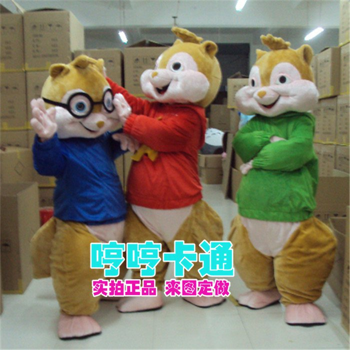 Movie Chipmunk Squirrel Cartoon Dolls Clothing Performance Clothing People Wear Suits Large Doll Doll Mascot Costume