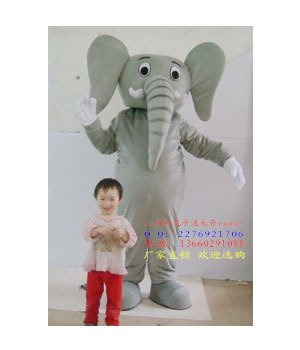 Wow Cartoon Elephant Festive Fashion Show Props Supplies Children Photography Clothing Business Performance Mascot Costume