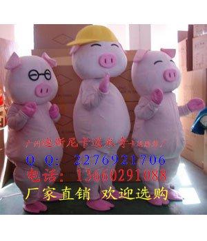 Good Rijeka Through Clothing Festive Supplies Business Performance Walking Doll Pig Animal Model Mascot Costume