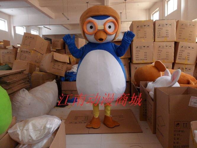 Adult Walking Cartoon Penguin Adult Clothing Walking Cartoon Penguin Costumes Mascot Costume