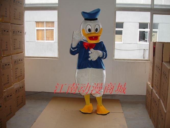 Promotional Cartoon Clothing Performance Clothing Donald Duck Celebration Activities Mascot Costume