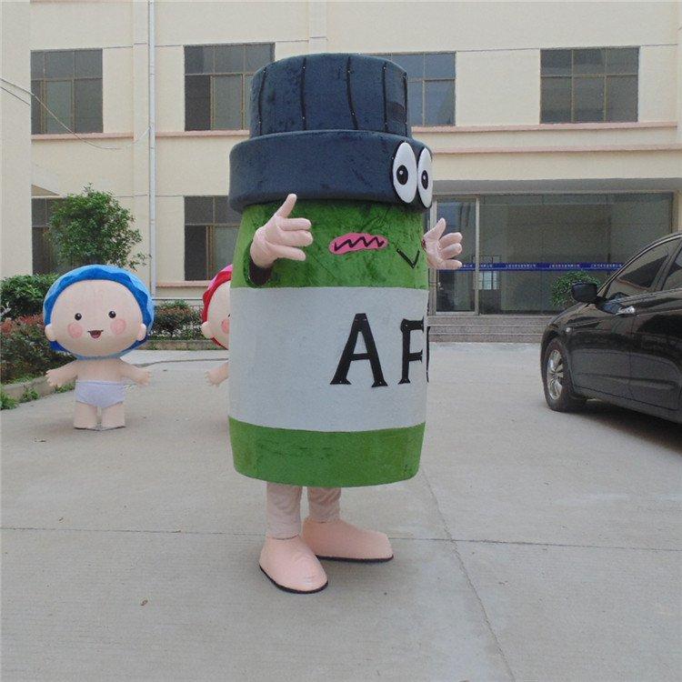 Afu Aurora Cartoon Doll Clothing Cartoon Doll Clothing Enterprise Plans To Marry Him Props Mascot Mascot Costume