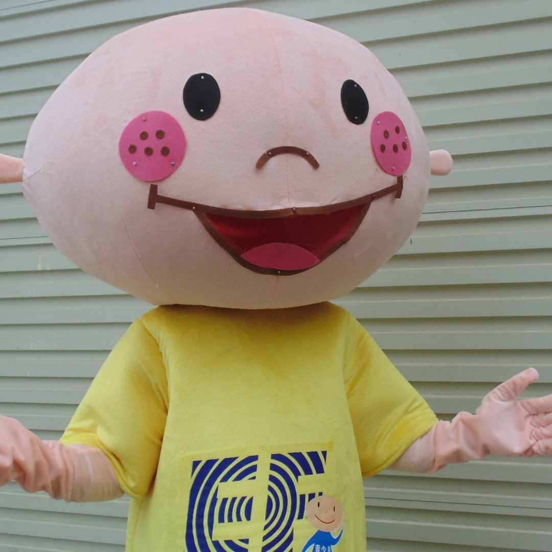 Cartoon Doll Clothing Corporate Mascot Costumes To Promote Its Performances