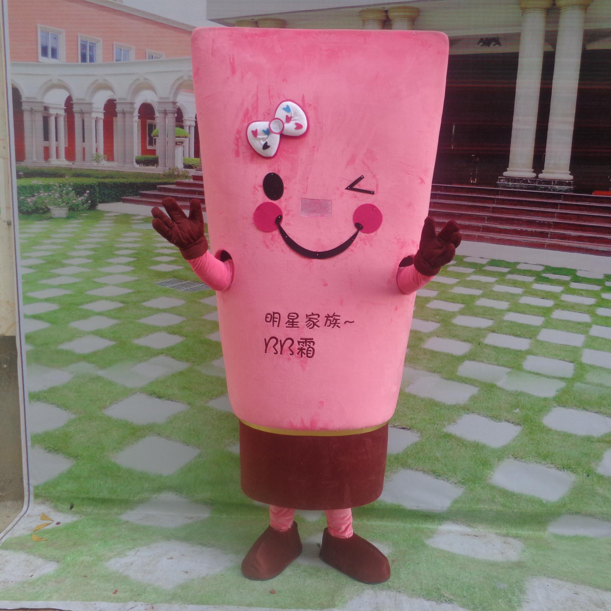 Cosmetics Cartoon Doll Clothing Cartoon Walking Doll Corporate Mascot Costumes Advertising