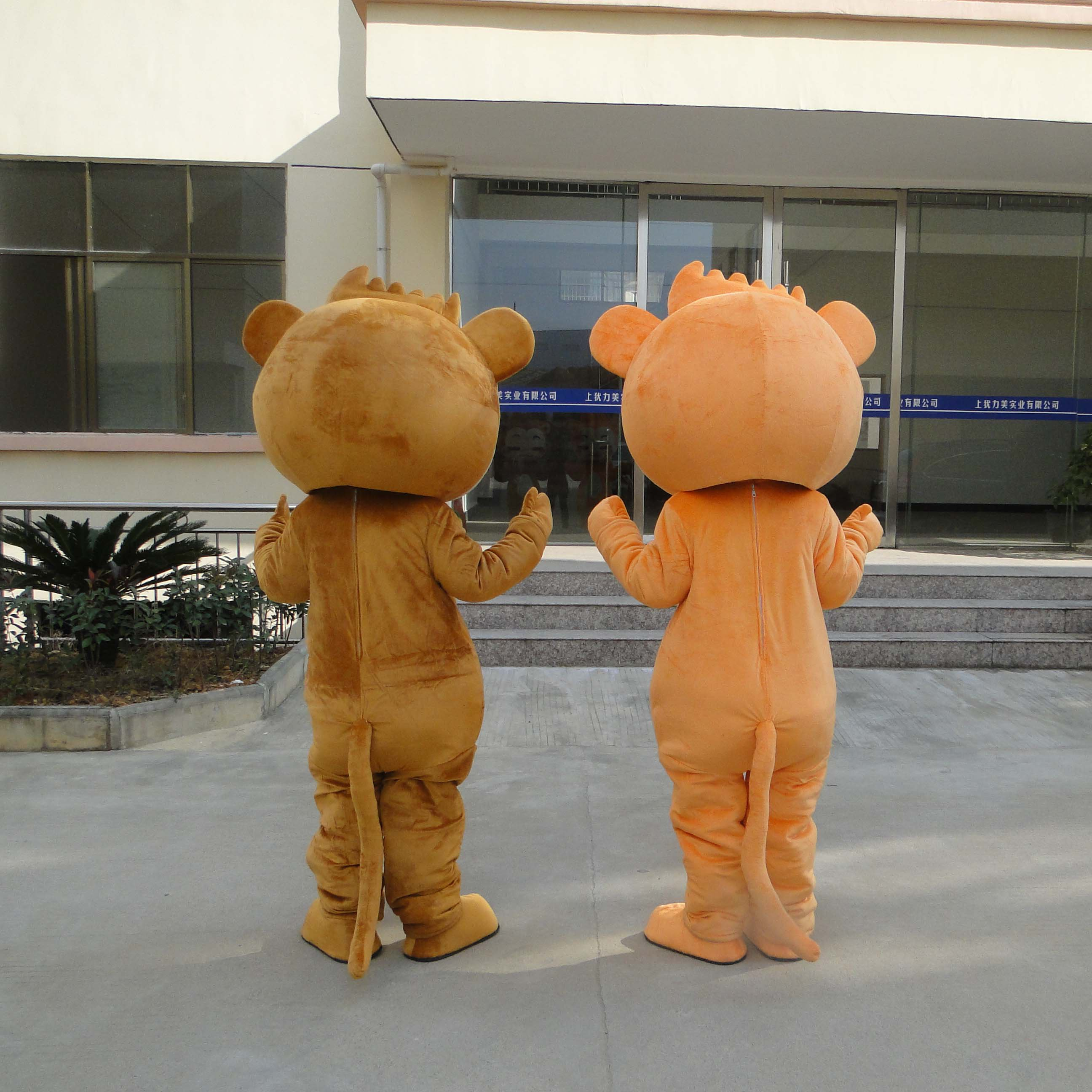 Youxihou Cartoon Doll Clothing Doll Clothing with Adult Men and Women Performing The Activities of High-quality Mascot Costume