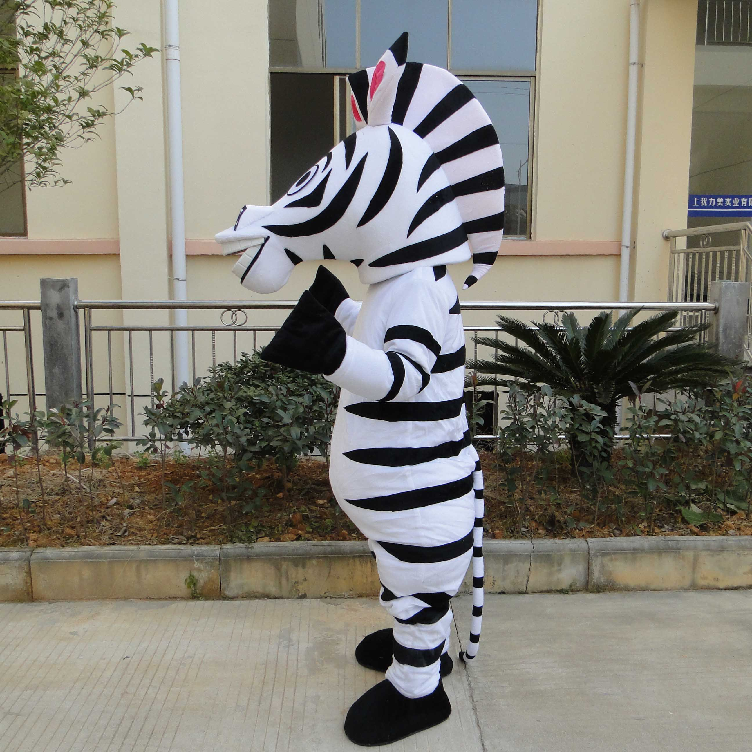 Zodiac Horse Mascot Costume Adult Zebra Cartoon Dolls Walking Cartoon Animal Show Events
