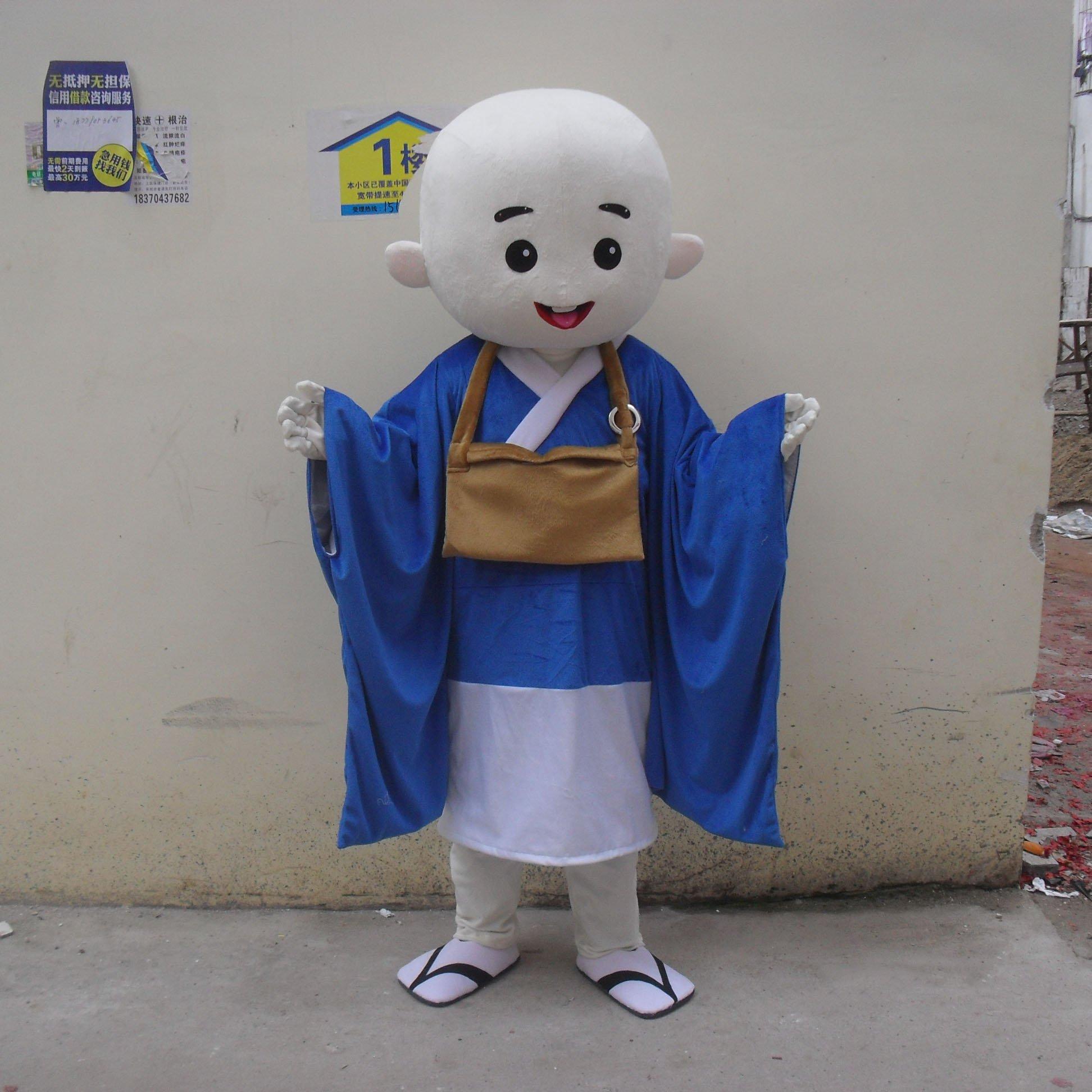 Cartoon Doll Clothing Cartoon Walking Doll Clothing Cartoon Show Clothing Cartoon Dolls Doll Clothing Monk Mascot Costume