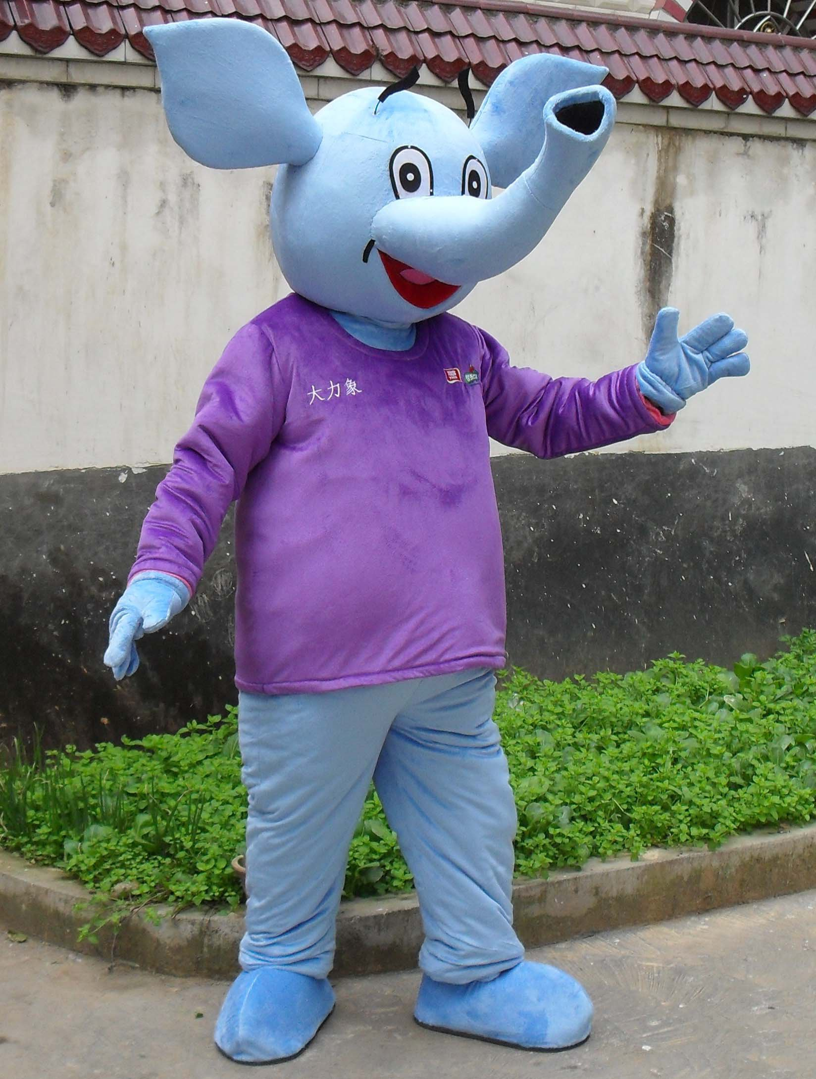 Elephant Cartoon Doll Clothing Cartoon Walking Doll Clothing Cartoon Show Clothing Enterprises Vigorously As Mascot Mascot Costume