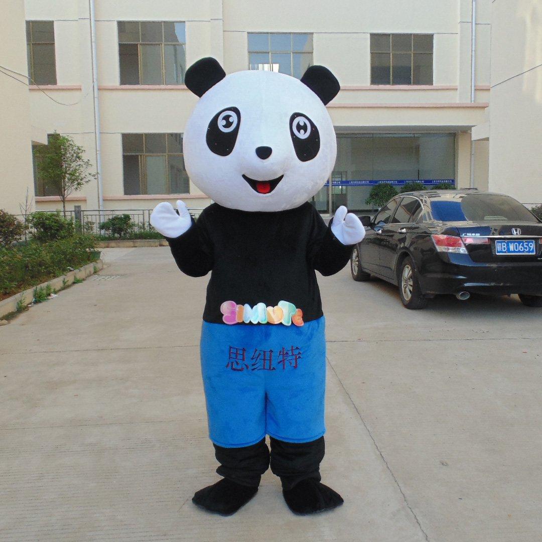 Cartoon Doll Clothing Cartoon Bear Infested Person Walking Doll Clothing Cartoon Clothing Large Mascot Mascot Costume