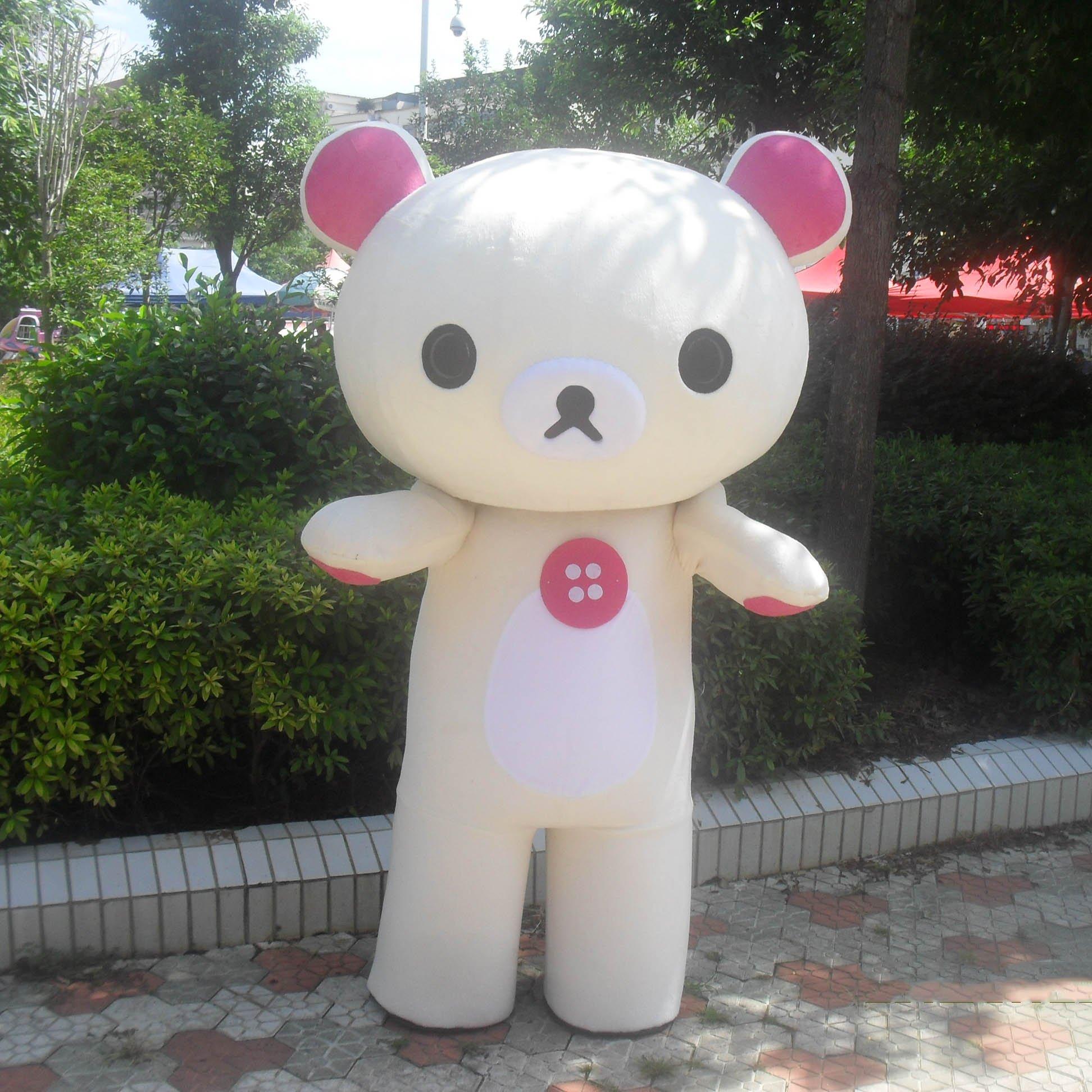 Easily Bear Lazy Bear Cartoon Dolls Clothing Dolls Walking Cartoon Doll Clothing Props Rilakkuma Mascot Costume