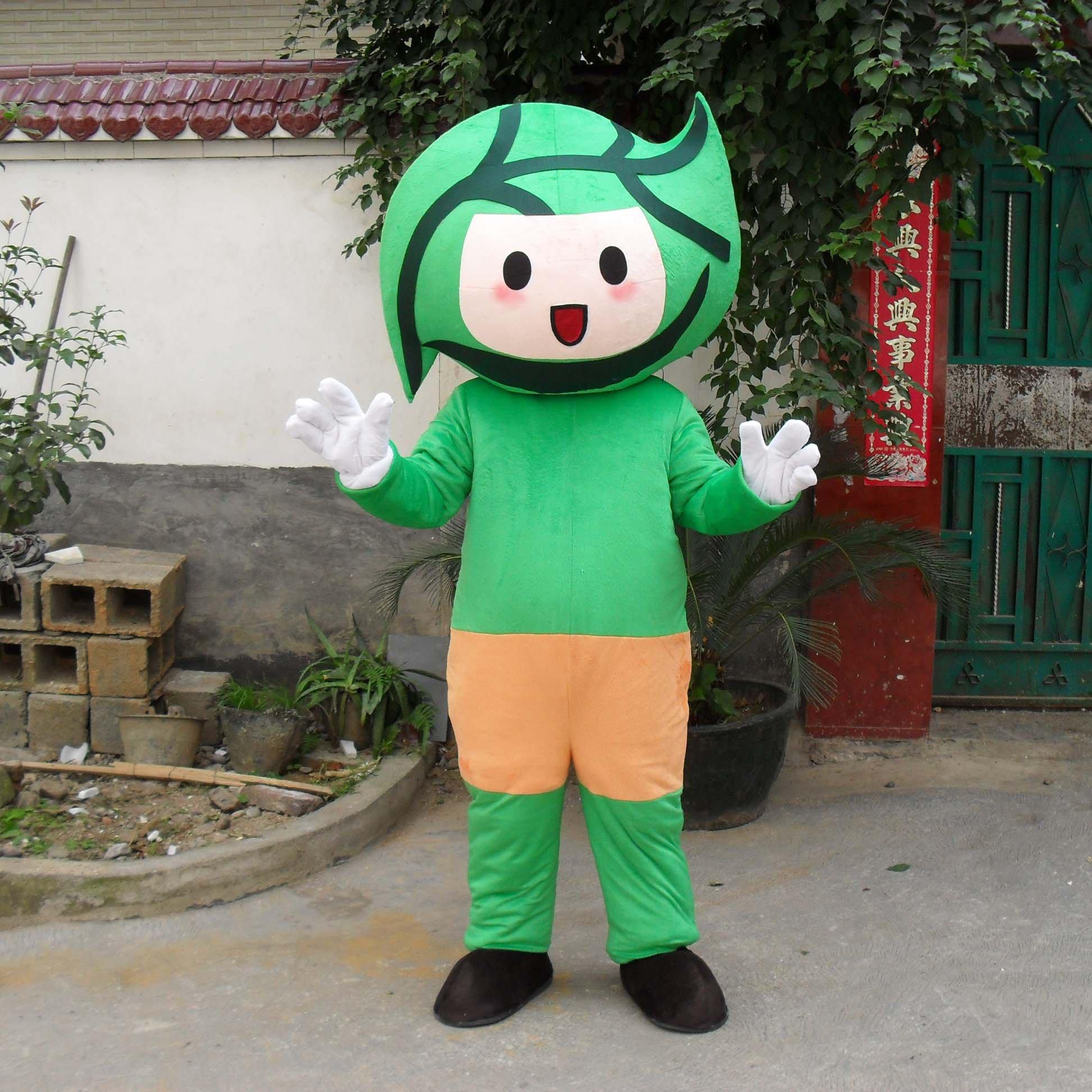 Leaf Cartoon Doll Clothing Cartoon Walking Doll Clothing Cartoon Show Clothing Doll Dress Green Leaves Mascot Costume
