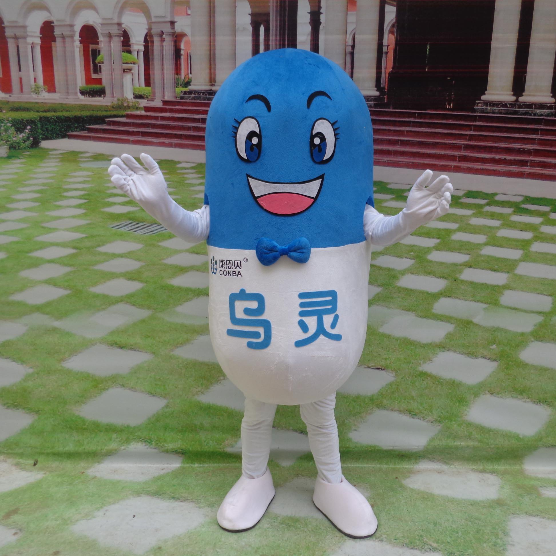 Cartoon Doll Clothing Walking Doll Cartoon Mascot Costumes Companies Advertising Drugs