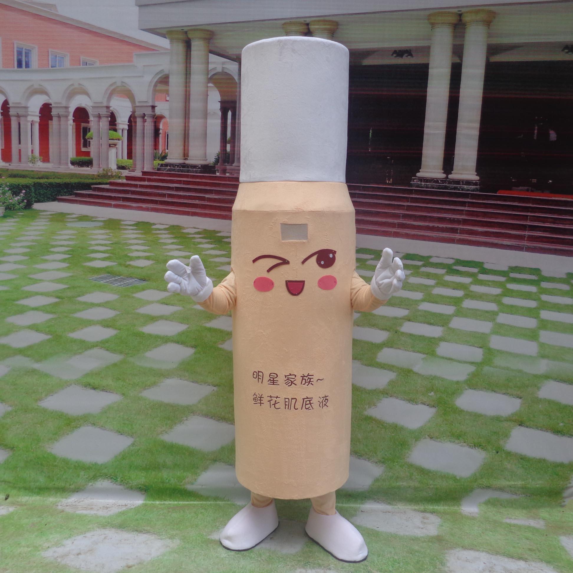 Cosmetics Cartoon Doll Clothing Cartoon Walking Doll Clothing Companies Advertising Mascot Mascot Costume
