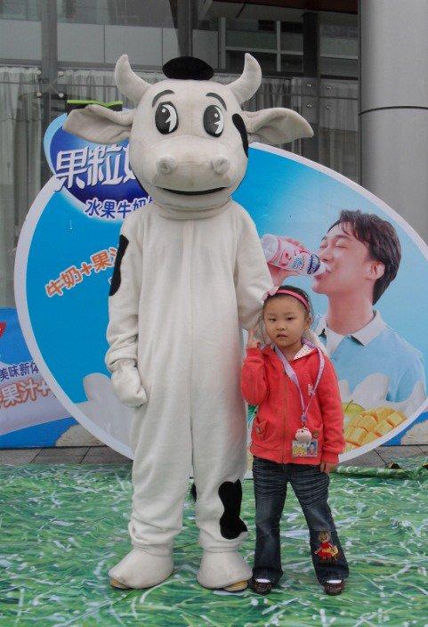 The New Cartoon Dolls Clothing Enterprises Mascot Cow Milk Factory Mascot Costume