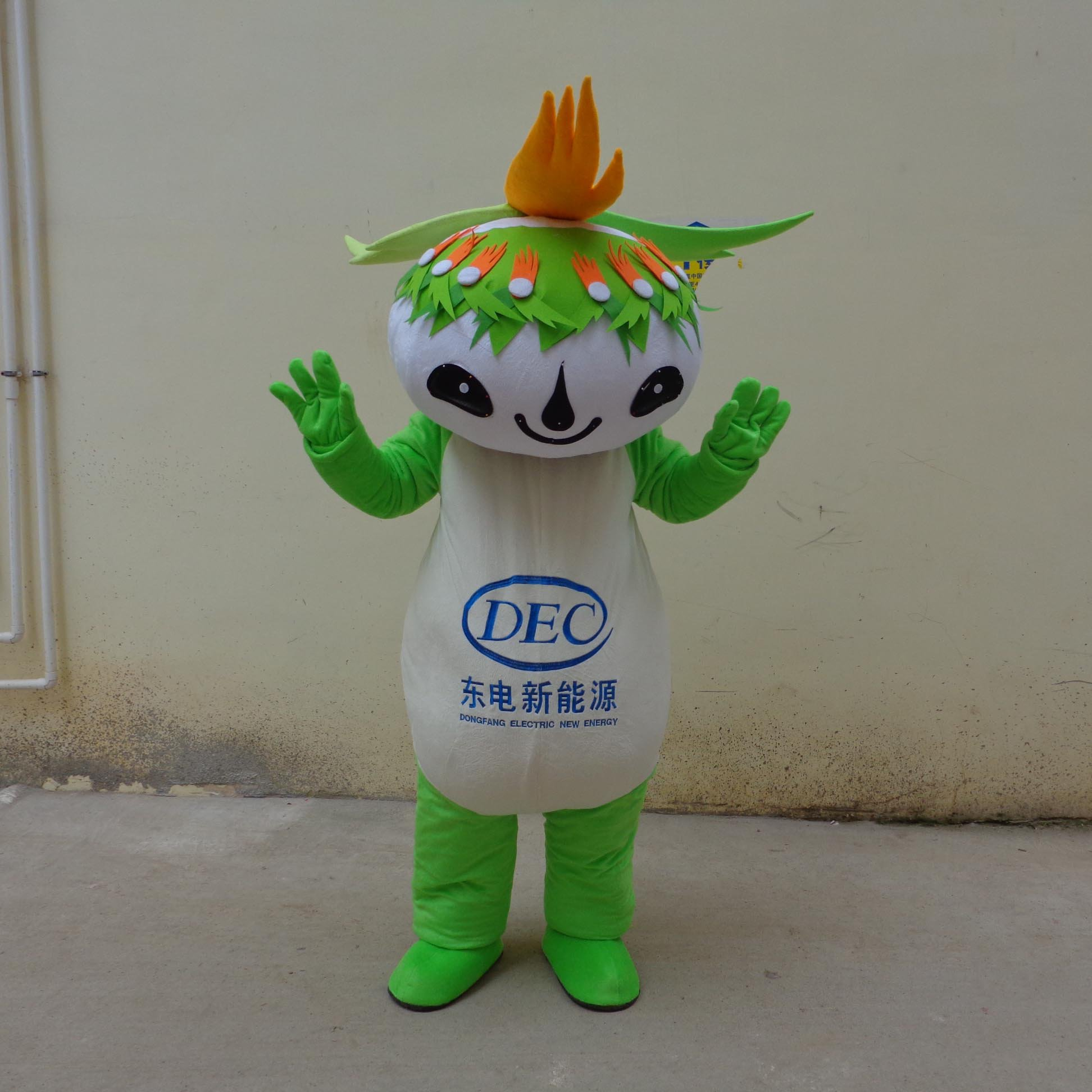 Lucky Cartoon Doll Clothing Cartoon Walking Doll Clothing Cartoon Show Clothing Fuwa Advertising Mascot Costume
