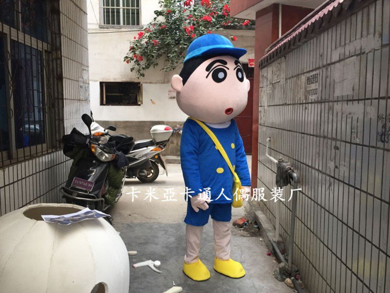 Shinnosuke Nohara Activities Crayon Cartoon Doll Clothing People Wear Model Doll Props Plush Cartoon Mascot Costume