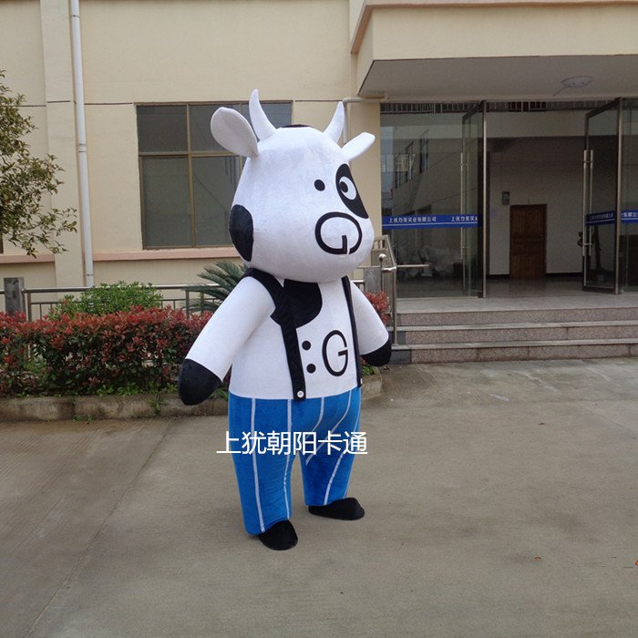 Animal Cartoon Doll Cartoon Doll Clothes Sling Cows Performance Clothing Manufacturers To Map Cattle Mascot Costume