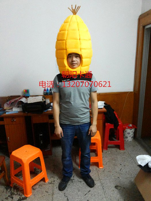 Faceless Hoods Corn Cartoon Doll Clothing Cartoon Show Clothing Props Stage Performance Costume Suit Mascot Costume