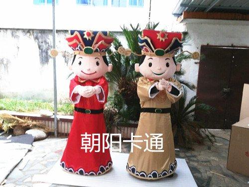 Opening Ceremony Mascot Dolls Walking Cartoon Doll Clothing Cartoon Show Clothing Doll Clothes Treasurer Mascot Costume
