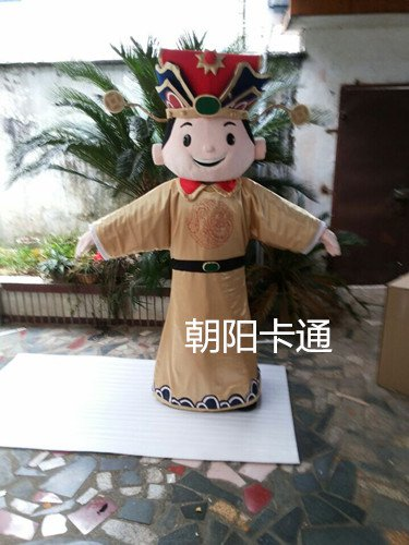 Opening Ceremony Mascot Dolls Walking Cartoon Doll Clothing Cartoon Show Clothing Doll Clothes Treasurer Mascot Costume