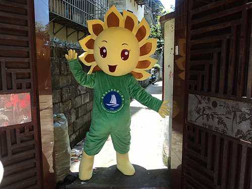 Zombies Cartoon Doll Cartoon Clothing Cartoon Clothing Performance Clothing Sunflowers Sunflower Doll To Japan Mascot Costume
