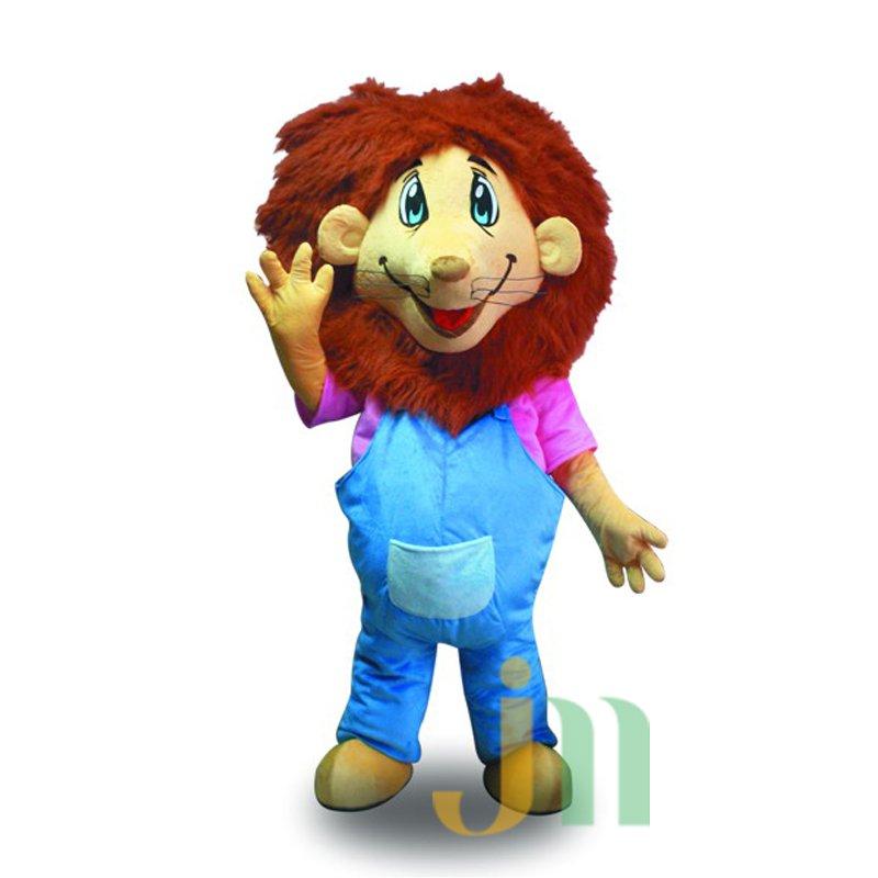 Cartoon Lion Dad Doll Cartoon Walking Doll Clothing Hedging Lion Father Mascot Costume