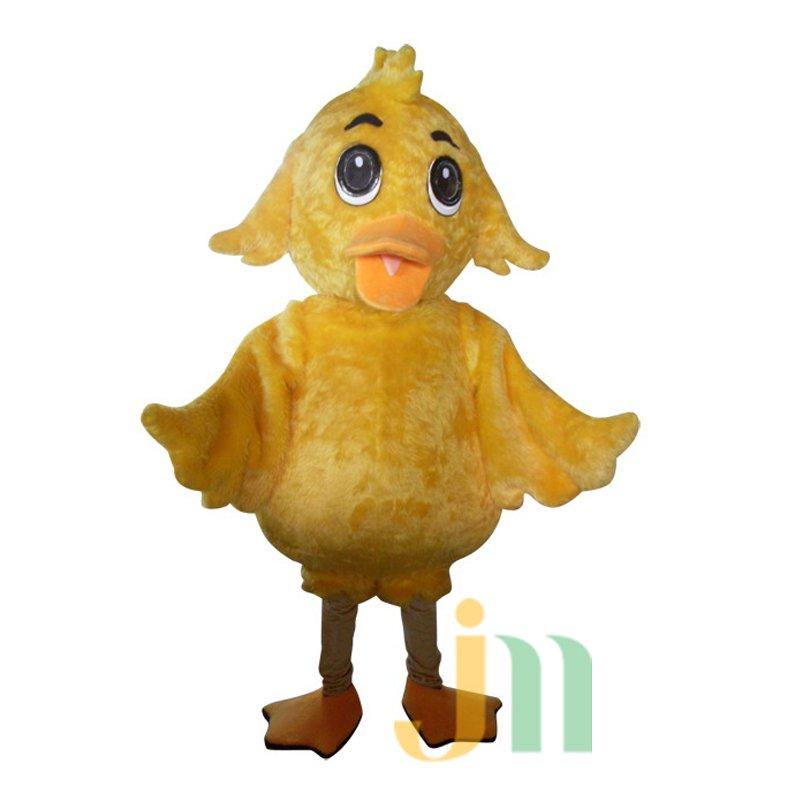 Duck Cartoon Walking Doll Clothing Doll Cartoon Aberdeen Hedging Duckling Aberdeen Mascot Costume