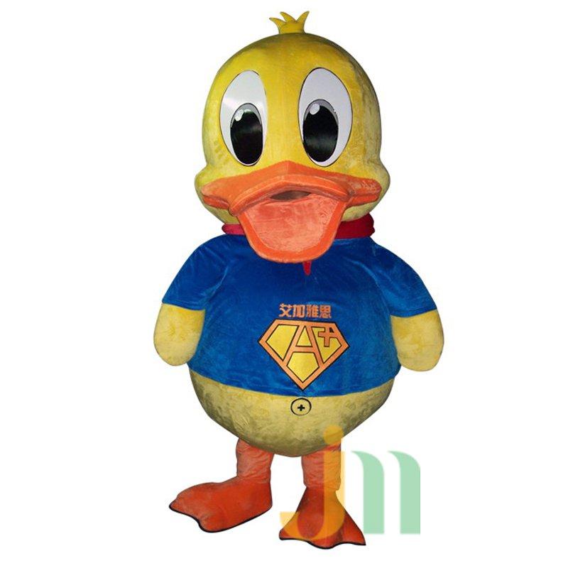 Superman Cartoon Walking Doll Clothing Doll Cartoon Duck Hedging Superman Duck Mascot Costume