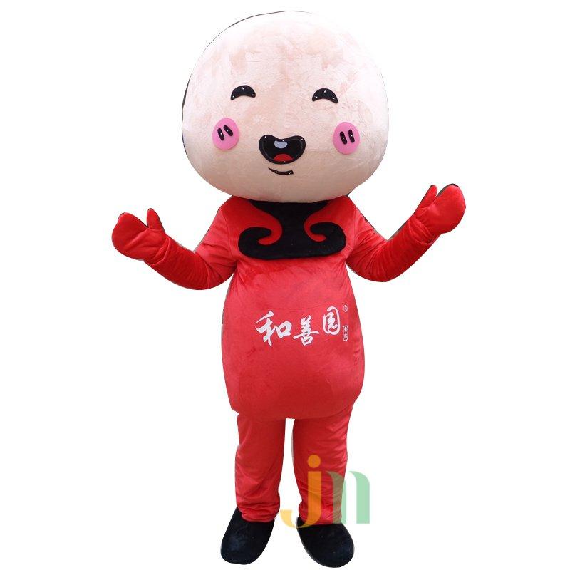 Cartoon Big Head Doll Cartoon Walking Doll Clothing Hedging Taitouwawa Mascot Costume