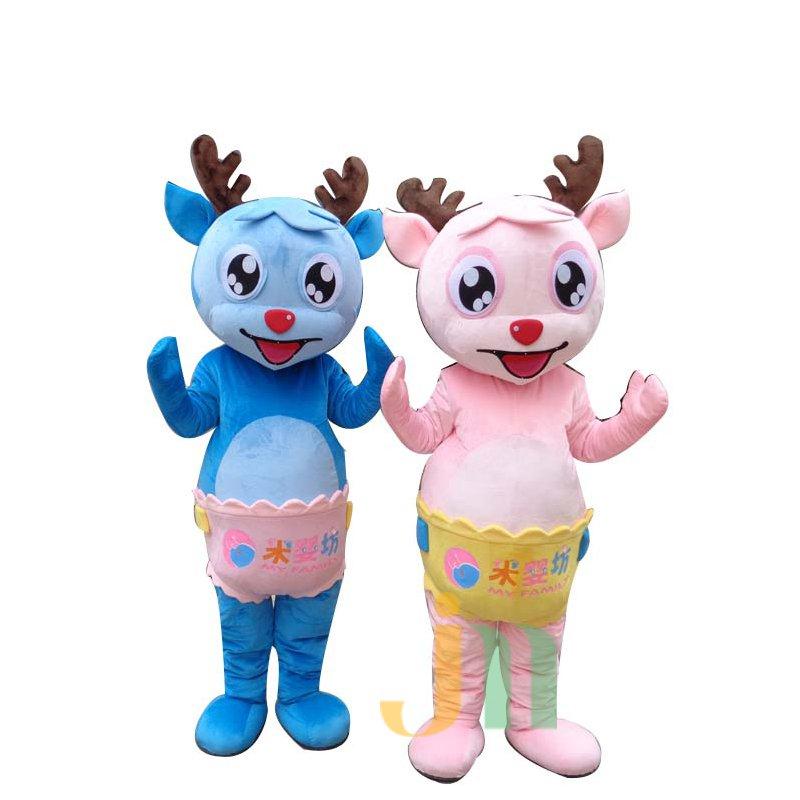 Cartoon Deer Happy Kid Walking Doll Clothing Doll Cartoon Deer Happy Kid Hedging Mascot Costume
