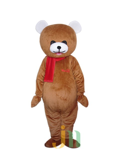 Cartoon Doll Clothing Walking Hedging Curious Bear Mascot Costume Decoration Animation Activities