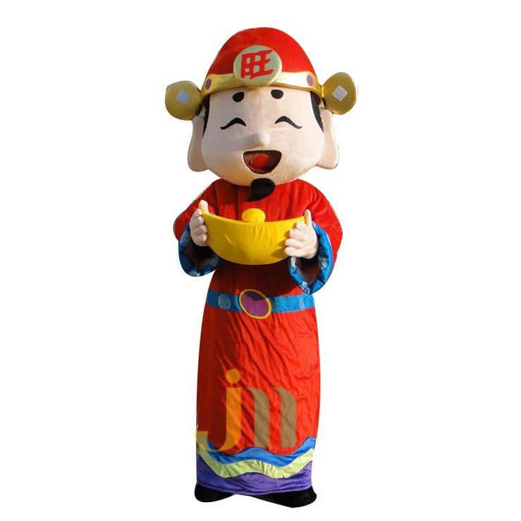 Treasurer Clothing Walking Cartoon Dolls Welcome Hedging Sheep Mascot Promotions Mascot Costume