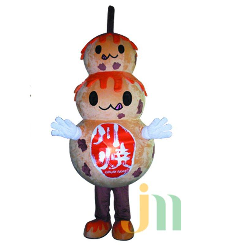 Doll Cartoon Clothing Cartoon Walking Doll Skewers Hedging Skewers Mascot Costume