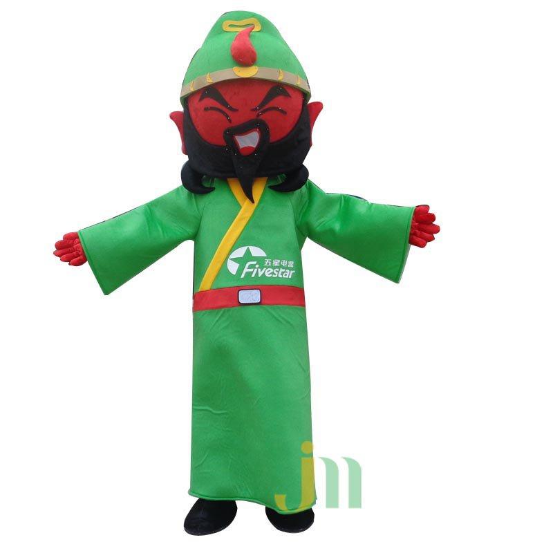 Three Cartoon Guan Gong Doll Cartoon Walking Doll Clothing Hedging Mighty Guan Gong Mascot Costume