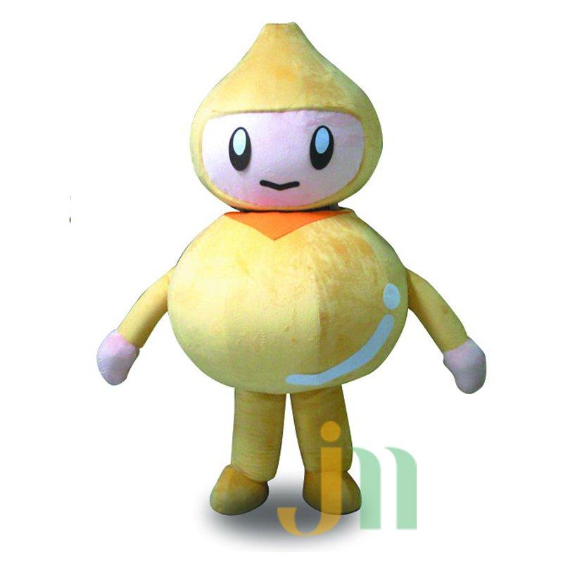 Plump Yellow Cartoon Doll Cartoon Walking Doll Clothing Hedging Plump Yellow Mascot Costume