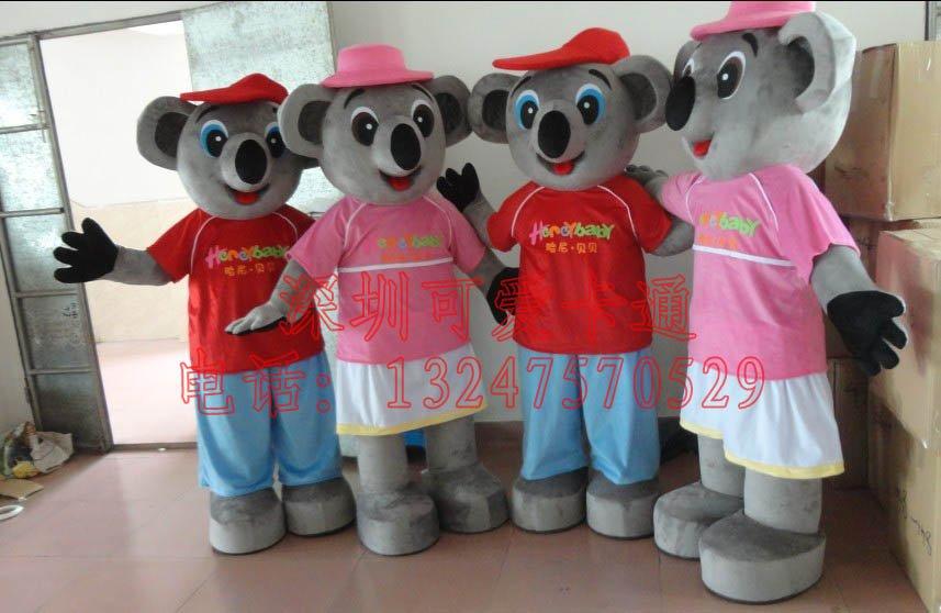 Mascot Costumes Plush Dolls Doll Clothing Fashion Show Clothing Koala