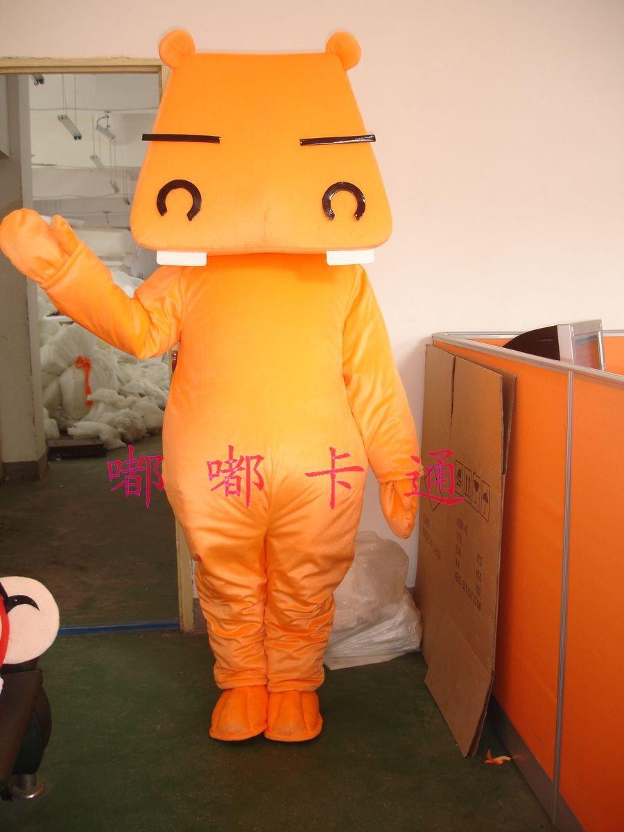 Cartoon Doll Clothing Stage Performance Clothing Cartoon Plush Toys Cartoon Costumes Horse Mascot Costume