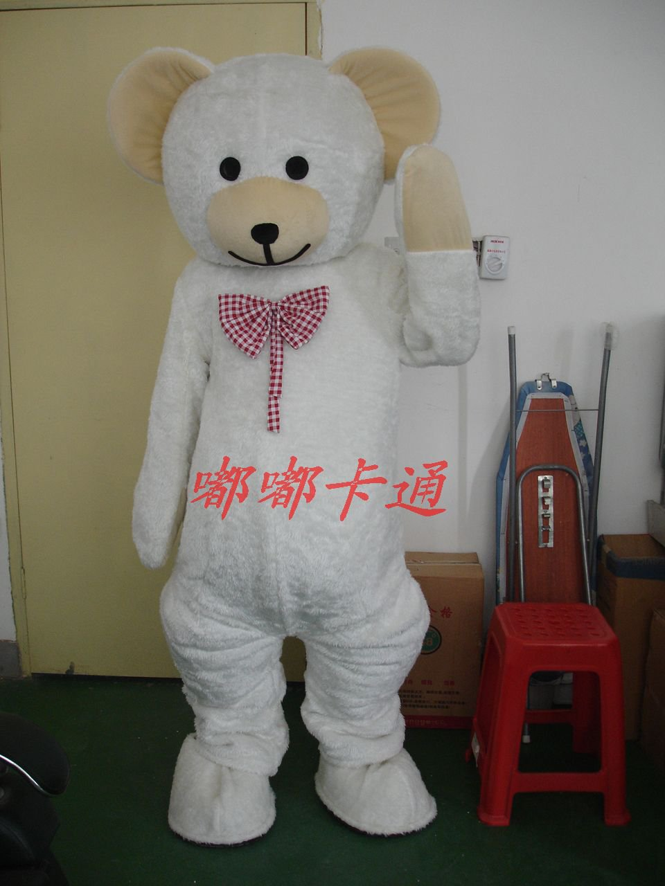 Cartoon Doll Clothing Stage Performance Clothing Cartoon Polar Bear Plush Toys Cartoon Costumes Mascot Costume