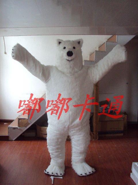 Polar Bear Walking Cartoon Doll Clothing Doll Clothing Panda Show Mascot Costume