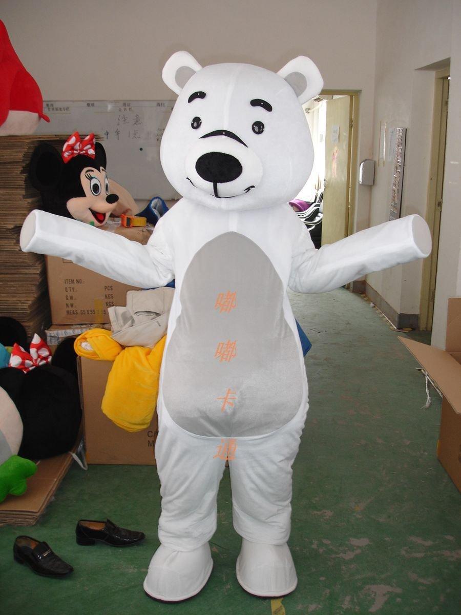 Walking Cartoon Doll Clothing Cartoon Show Clothing Children Cartoon Clothing Cartoon Polar Bear Mascot Costume