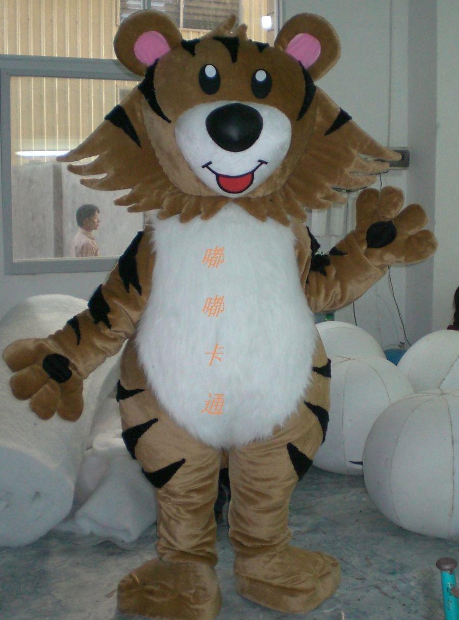 Walking Cartoon Doll Clothing Cartoon Show Clothing Cartoon Cartoon Costumes Yeah Tiger Mascot Costume