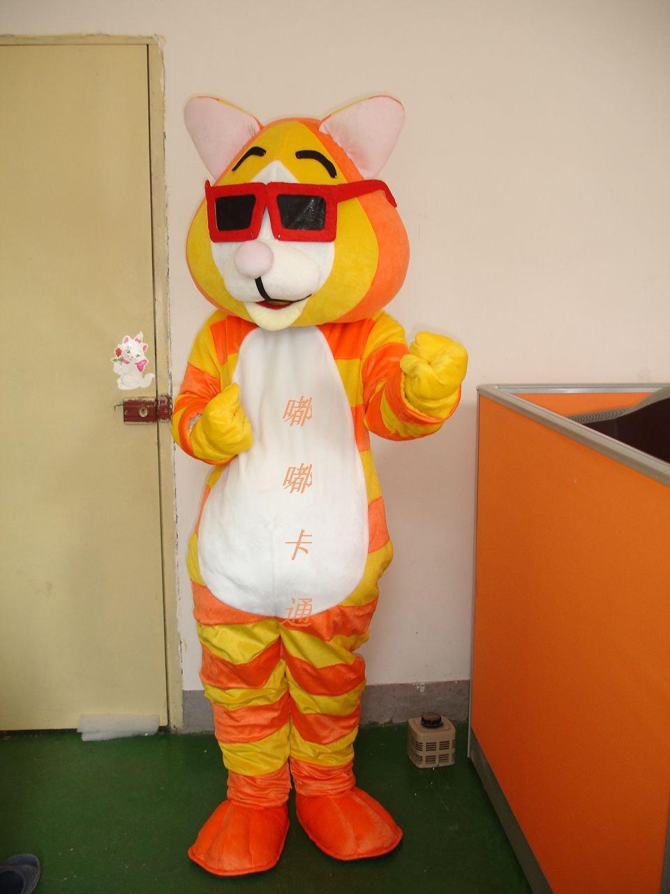 Walking Cartoon Doll Clothing Cartoon Show Clothing Cartoon Tiger Cartoon Costumes Glasses Mascot Costume