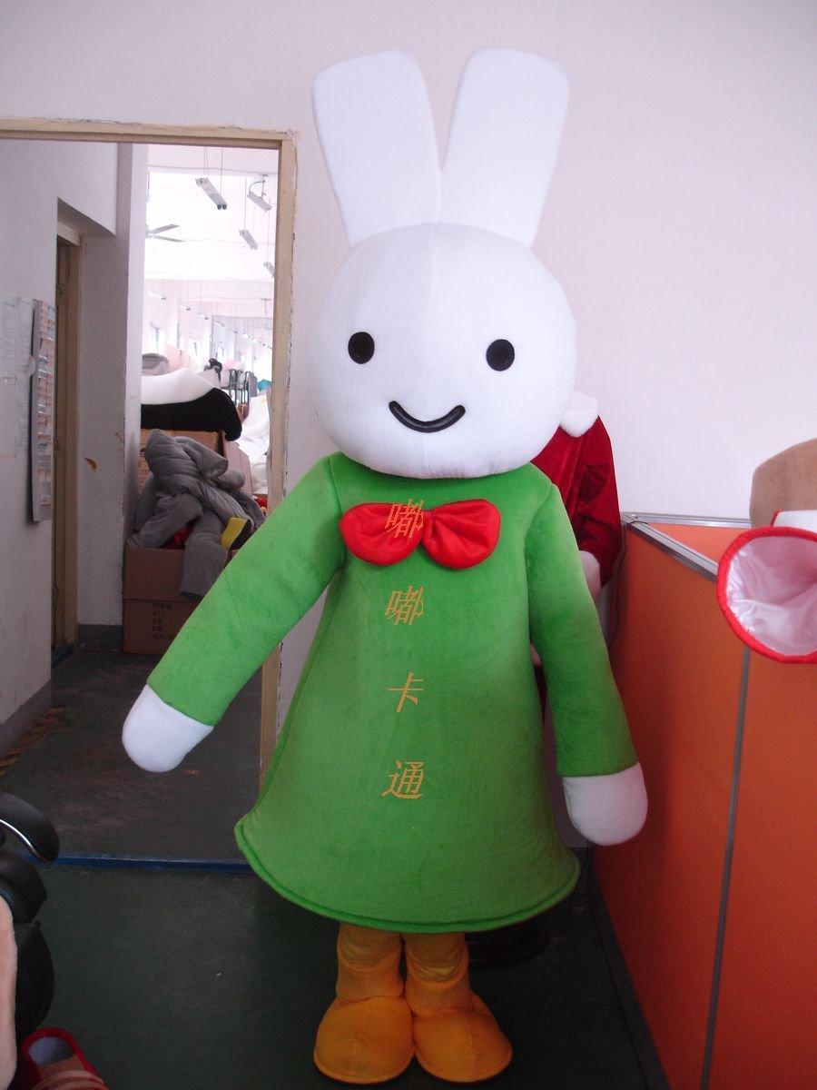Miffy Cartoon Clothing Walking Cartoon Doll Clothing Cartoon Costumes Clever Rabbit Mascot Costume