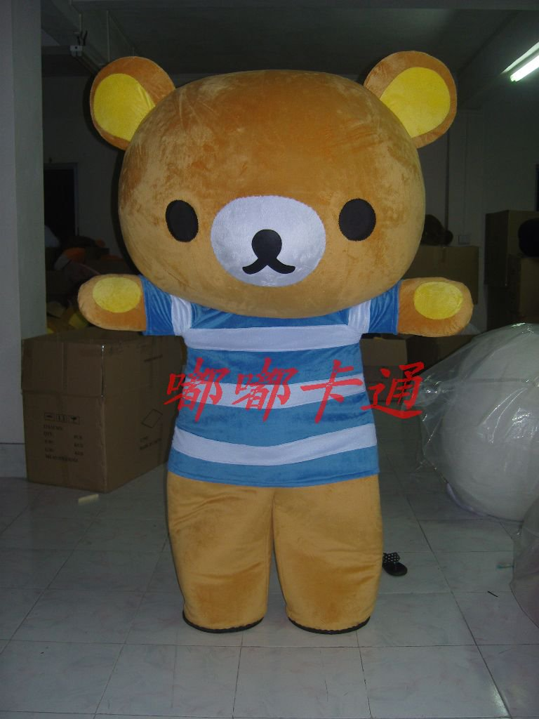 Walking Cartoon Doll Clothing Cartoon Show Clothing Anime Stage Costume Suit Lazy Bear Mascot Costume
