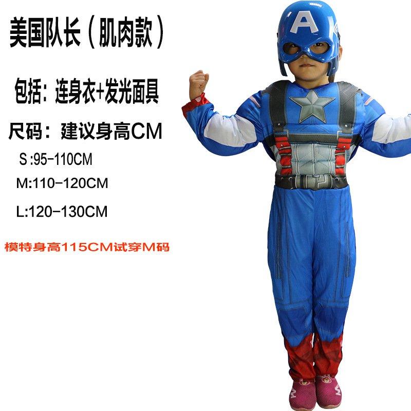 Halloween Children Clothing Avengers Union Set Heroes Union Captain America Iron Man
