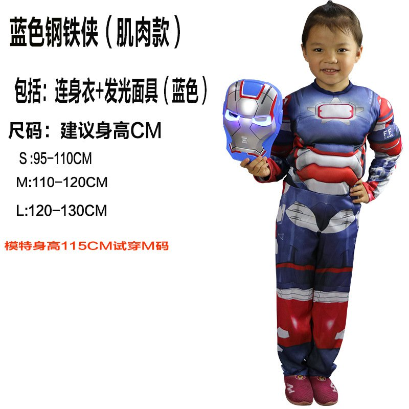 Halloween Costume Children Avenger Union Set Muscle Iron Man Luminous Mask
