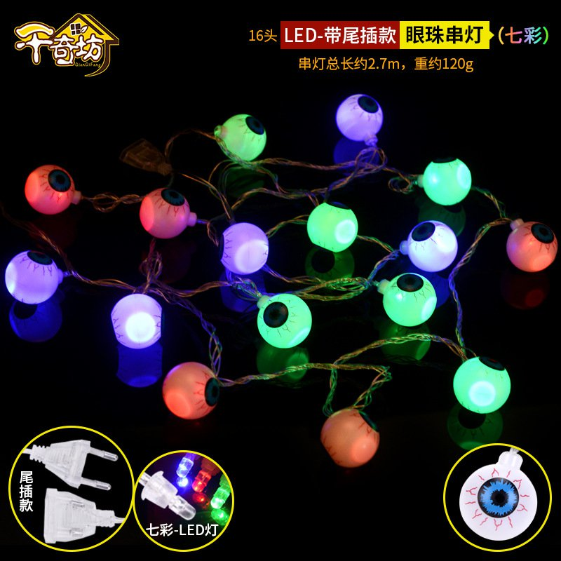 Halloween Pumpkin Light Decorative Halloween Illuminated Halloween String Light Led Colorful Eyeball String Light