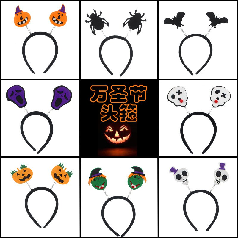 Halloween Headband Makeup Festive Supplies Pumpkin Ghost Head Nonwovens Hair Band